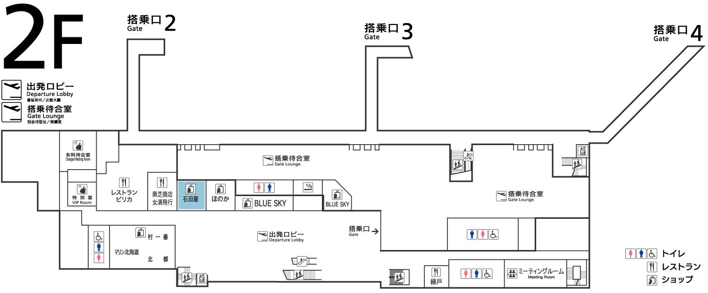 ISHIDAYA(石田屋)