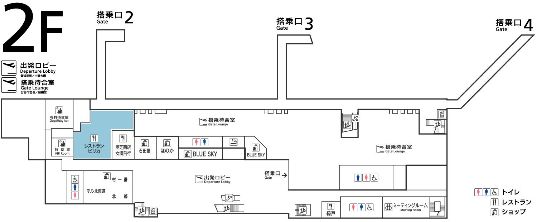 MARINE HOKKAIDO(マリン北海道)