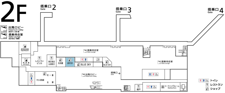 HONOKA(ほのか)