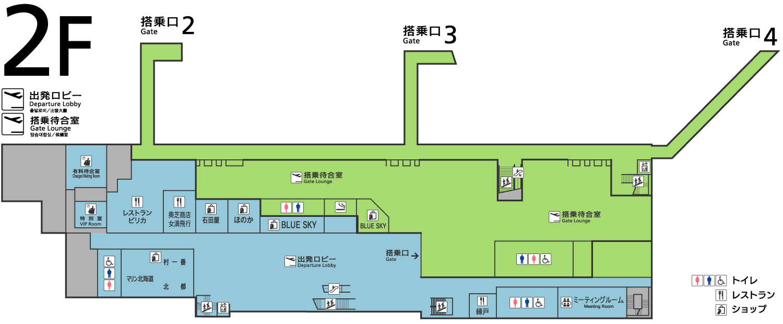 2F層地圖