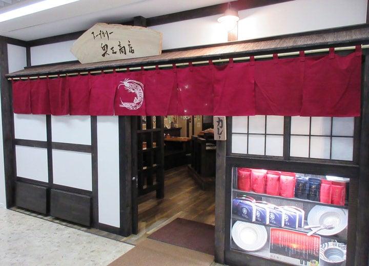Sushi Cafe RETAR (Rais thalla)