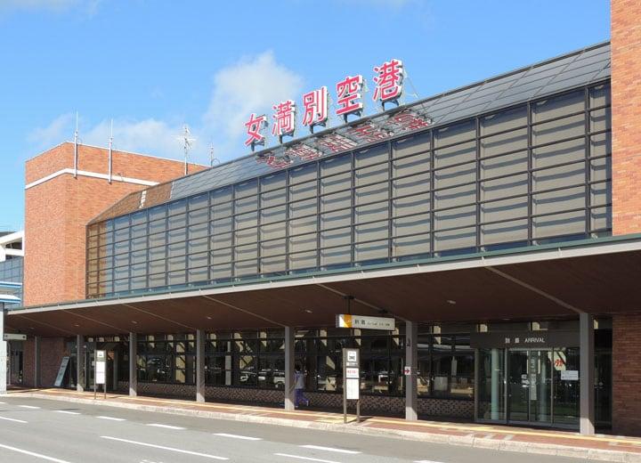 Memanbetsu Airport terminal building
